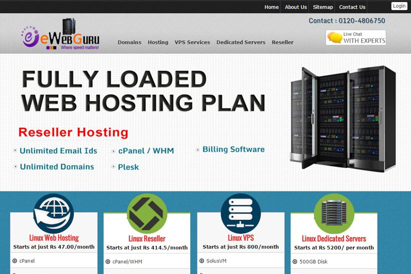 Web Host Ewghost.com Offers Dedicated Servers to Customers with Security in Mind