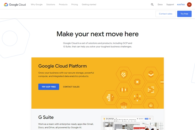 Cloud Giant Google Cloud Launches Zurich Region