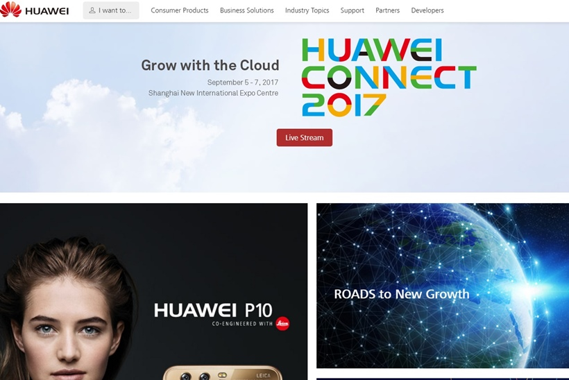 Chinese Mobile Phone Maker Huawei Forms Strategic Alliance