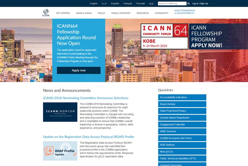 Domain Authority ICANN May Allow Indian Script Domain Names