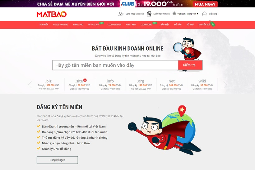 Vietnamese Web Host Mat Bao and Cloud Data Backup Platform Provider Dropsuite Form Partnership