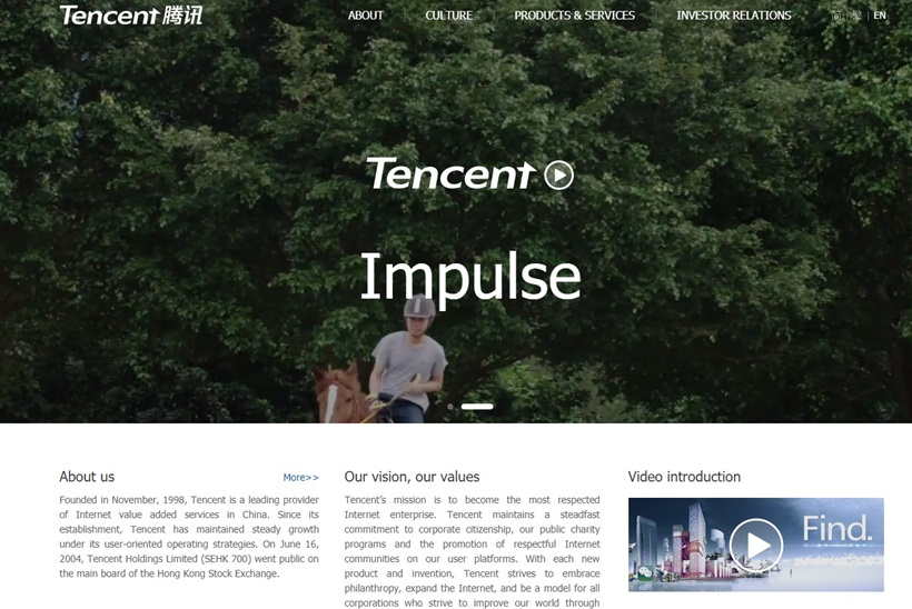 Chinese Internet Provider Tencent Begins Trial of Qixing Data Center