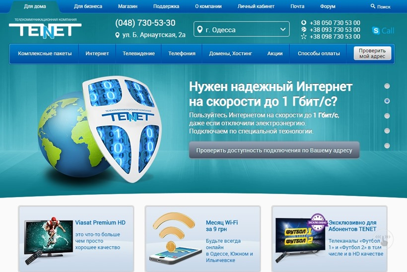 Интернет хостинг в украине поднять сервер хостинга