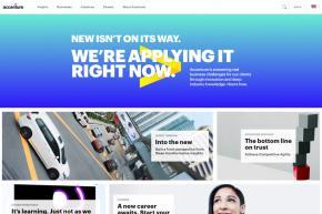 Professional Services Company Accenture Acquires SAP Channel Partner Intrigo